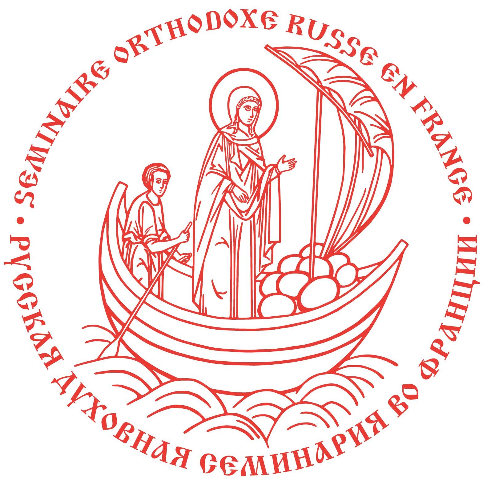 Начинается набор на Богословские курсы при Русской духовной семинарии на 2017–2018 учебный год
