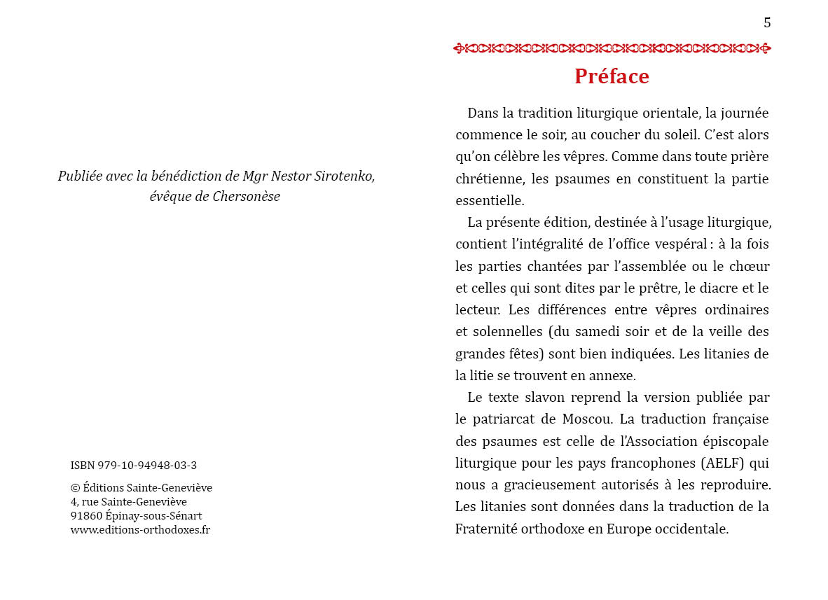 Новое дополненое издание последования вечерни на церковнославянском и французском языках