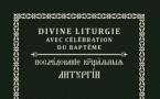 В издательстве семинарии вышла книга с крещальной литургией на церковнославянском и французском языках