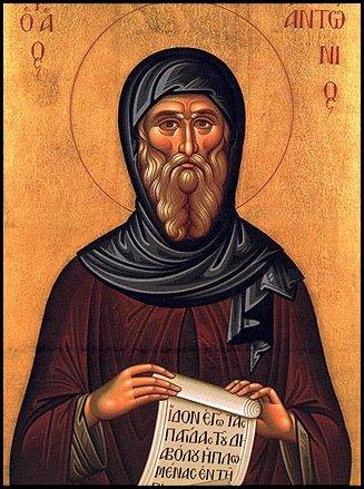 Проповедь в день памяти преподобного Антония Великого