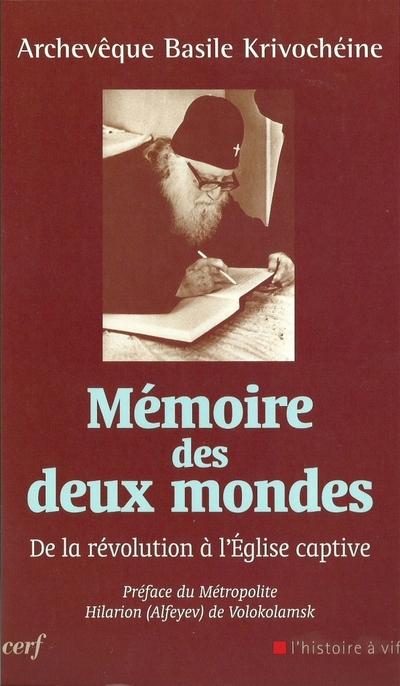 Труды архиепископа Василия (Кривошеина) изданы на французском языке
