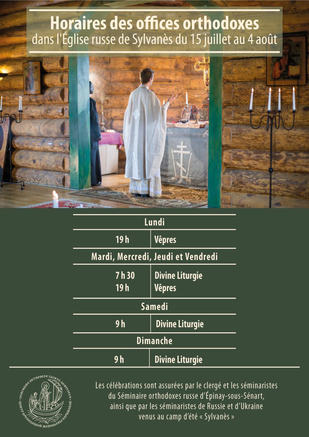 Расписание богослужений в русской церкви в Сильванесе