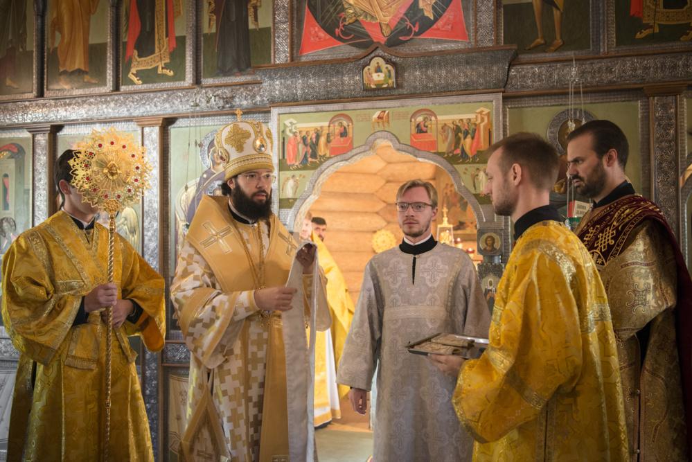 Начало учебного года в Центре. Хиротония в диаконы монаха Дионисия (Волкова)