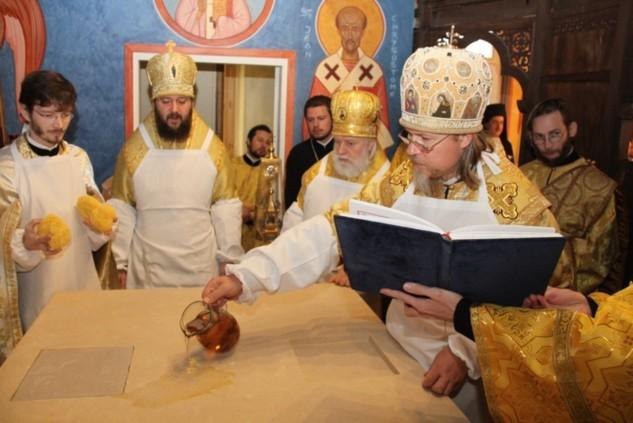 Великое освящение домового храма семинарии