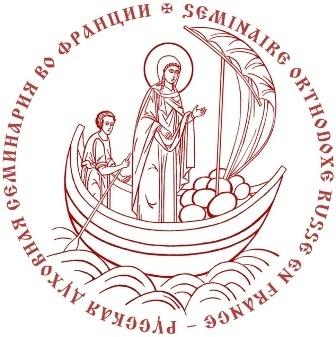 Контакты администрации семинарии
