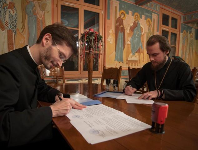 Русская духовная семинария во Франции и Российский православный университет подписали соглашение о сотрудничестве