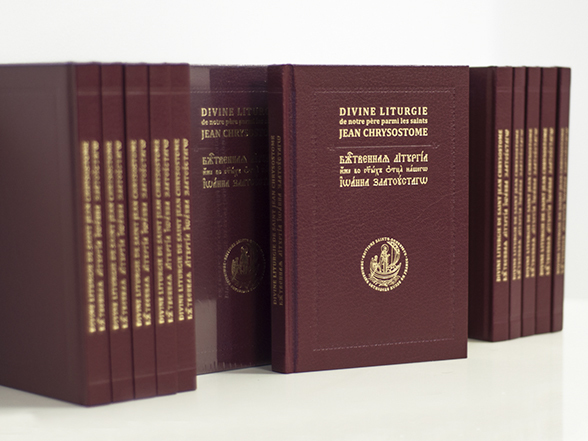 Издательство семинарии выпустило в свет служебник с Литургией Иоанна Златоуста на церковнославянском и французском языках