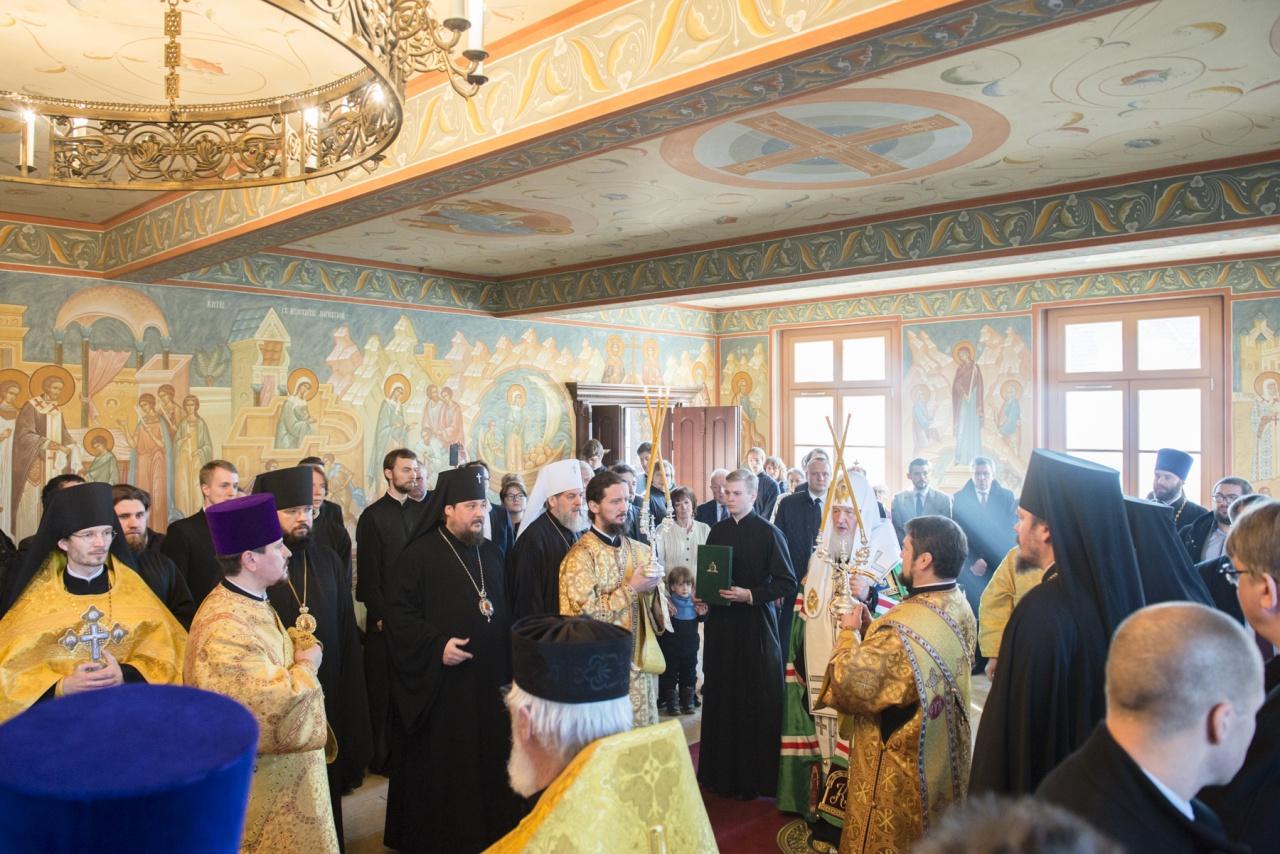 Предстоятель Русской Церкви посетил наш Духовно-образовательный центр