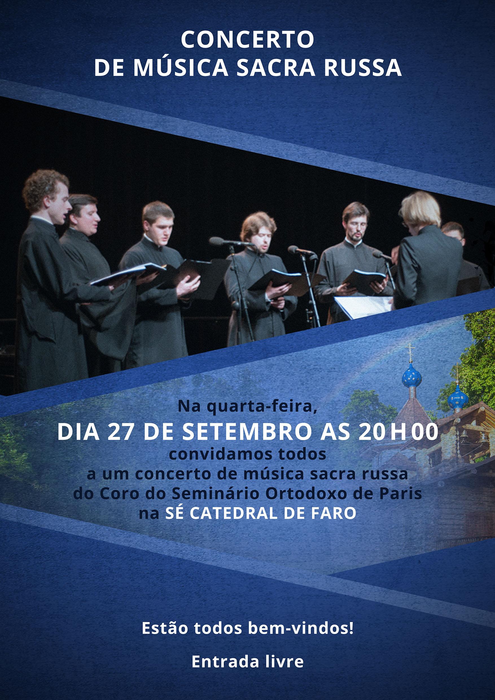 Хор семинарии выступит с концертом в португальском городе Фаро