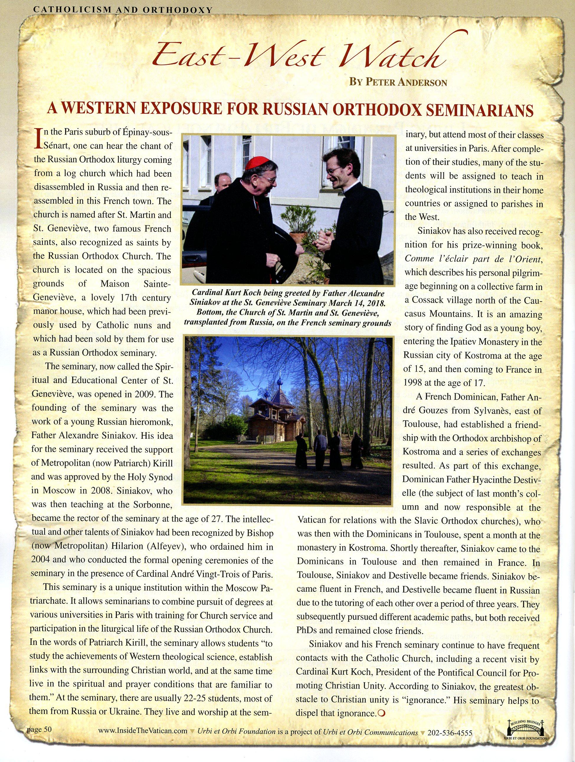 """Статья о нашем Центре в американском католическом журнале """"Inside the Vatican"""""""