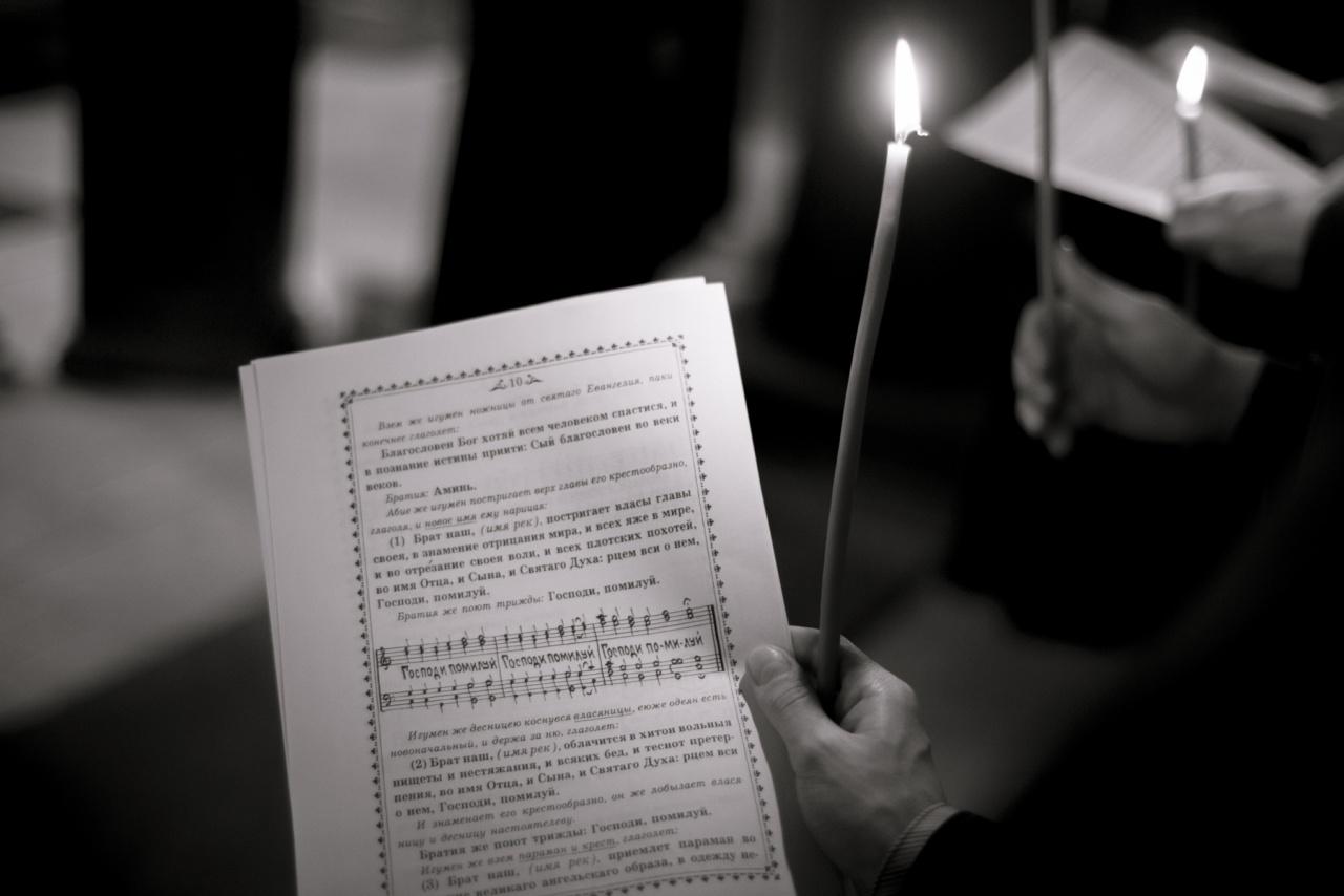 С 14 сентября монашеской общиной Центра будут ежедневно совершаться утрени