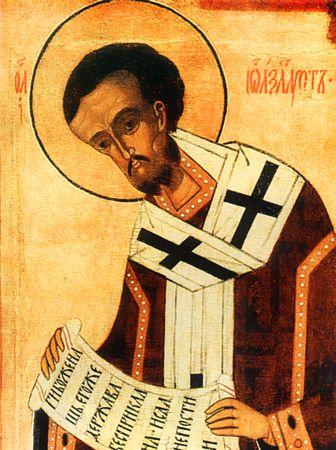 """Святитель Иоанн Златоуст: """"Священники - соль земли"""""""
