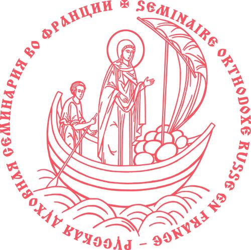 Начинается набор на Богословские курсы (бывший экстернат) при Русской духовной семинарии на 2014–2015 учебный год