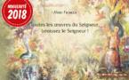 В издательстве семинарии вышла свет книга-альбом о Песни трех отроков в печи Вавилонской