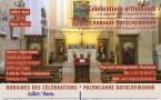 Расписание богослужений в Сен-Тропе летом 2019 года