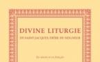 Издательство семинарии публикует Литургию апостола Иакова, Брата Господня, на церковно-славянском и французском языках